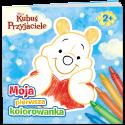 ksiazka-kubus-moja-pierwsza-kolorowanka-ddc1a