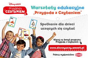 Reklama-warsztaty-(1)