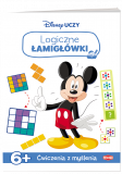 ŁAM-9304